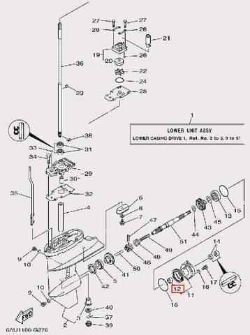 Втулка для лодочного мотора F9,9 Sea-PRO (25-12)
