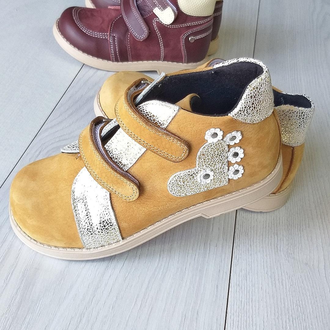 Нарядные осенние орто ботиночки