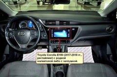 Магнитола CB2069T9 для Toyota 230х130 (Corolla/Fortuner/Prius/Hiace)
