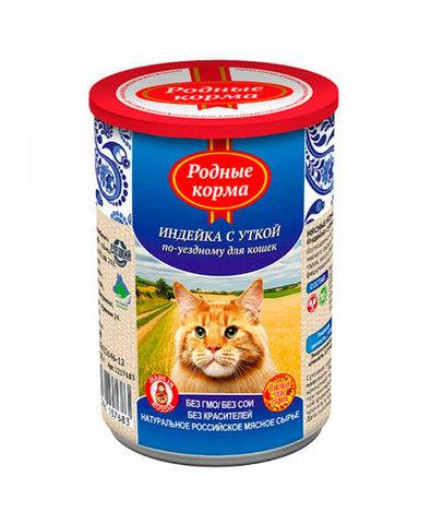 Родные Корма консервы для кошек индейка с уткой по-уездному 410 г