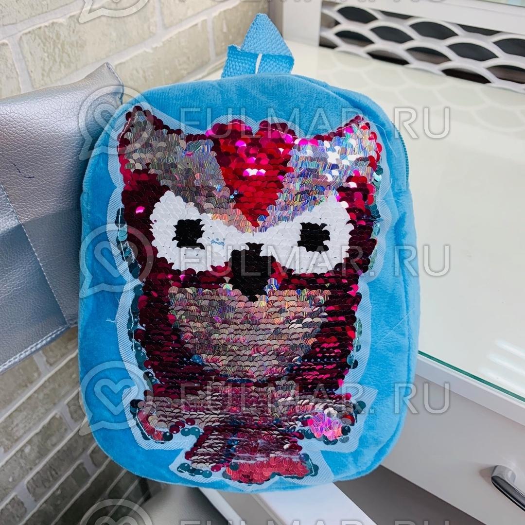 Рюкзак детский плюшевый голубой с пайетками меняет цвет рисунок Сова фото