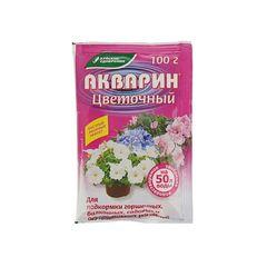 Водорастворимое удобрение Акварин Цветочный пакет 0,1кг