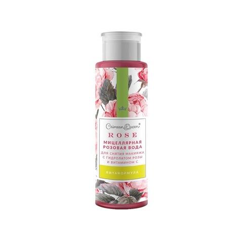 Мицеллярная вода для снятия макияжа «Витаформула»
