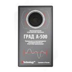 Ультразвуковой отпугиватель крыс, мышей и кротов «ГРАД А-500» (i4Technology)