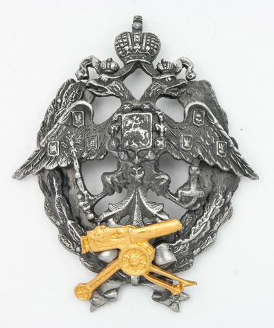 Знак офицерской стрелковой школы (пулемётный отдел)