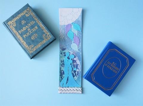"""Закладка для книги """"Танцующая под листопадом пара"""""""