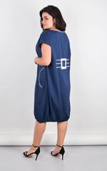 Соната. Нарядное платье больших размеров. Синий.