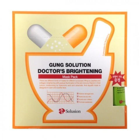 Gung solution Doctor's Brightening Mask Pack
