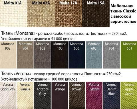 Столик журнальный Модель 23, ткань