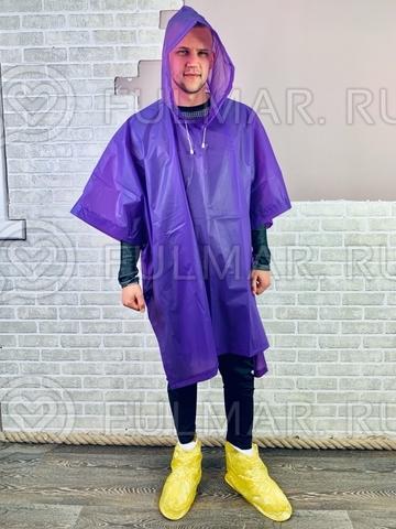 Дождевик пончо с капюшоном из водонепроницаемого винила на кнопках Фиолетовый
