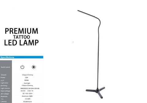 Лампа профессиональная Floor Light