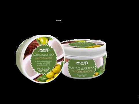 Крем-масло для тела Питательное с кокосом, оливой, жожоба и витамином Е 250 мл Институт натуротерапии ТМ Натурмед