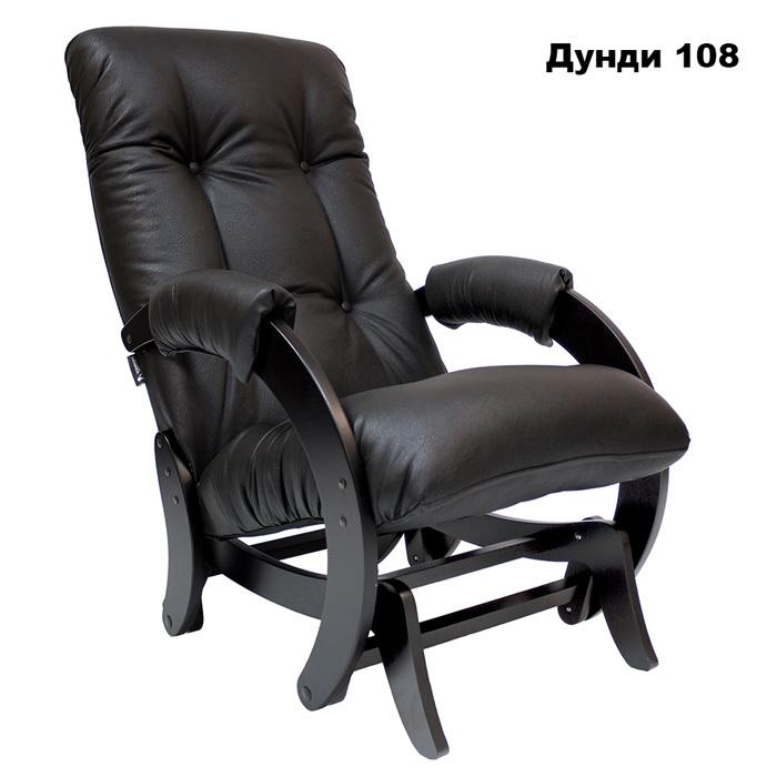 Недорогие Кресло-качалка Модель 68 Экокожа 68_Dundi108_venge_1.jpg