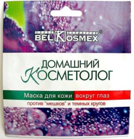 BelKosmex  ДОМАШНИЙ КОСМЕТОЛОГ Маска для кожи вокруг глаз п/мешков и темных кругов 3г