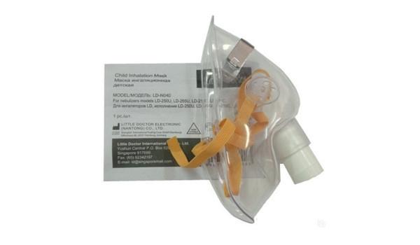 Маска детская малая LD-N040 для ингаляторов Little Doctor