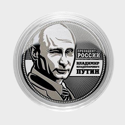 Путин В.В. Гравированная монета 25 рублей (№2)