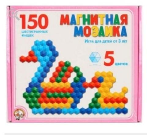 Мозаика 00960 магнитная 150 фишек