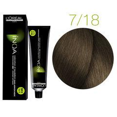 L'Oreal Professionnel INOA 7.18 (Блондин пепельный мокка) - Краска для волос