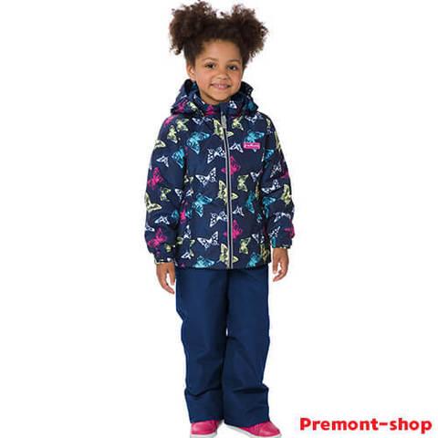 Комплект Premont Мерцающие Данаиды для девочек