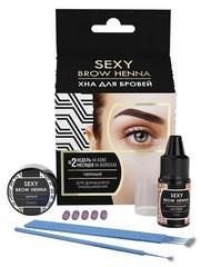 Набор для домашнего использования SEXY BROW HENNA 5 капсул