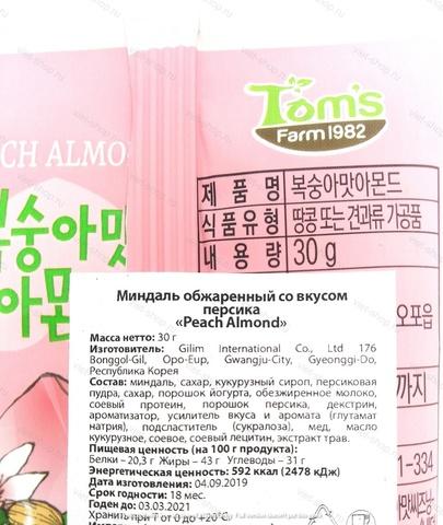 Миндаль обжаренный со вкусом персика, Корея, 30 гр.