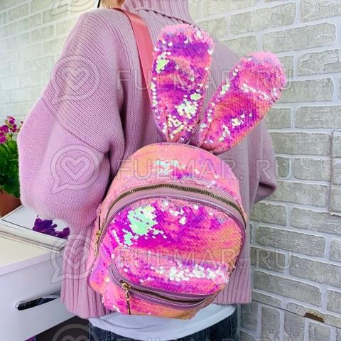Рюкзак с ушами зайца в пайетках меняет цвет Розовый перламутровый-Розовый матовый
