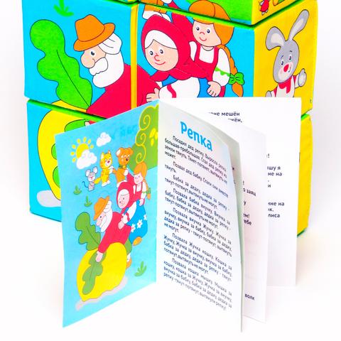Кубики-пазлы Мякиши Сказки в картинках