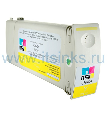 Картридж для HP 771 (CE040A) Yellow 775 мл