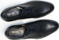 Мужские кожаные туфли Икос 3360-4.