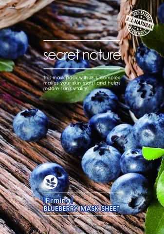 Укрепляющая маска для лица с черникой - Secret Nature Firming Blueberry Mask Sheet