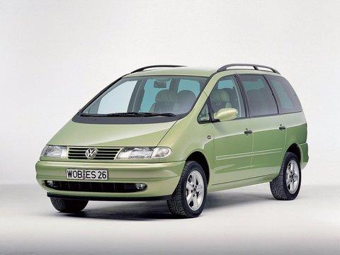 Чехлы на Volkswagen Sharan 1995–2000 г.в.
