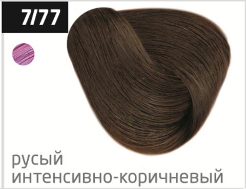 OLLIN performance 7/77 русый интенсивно-коричневый 60мл перманентная крем-краска для волос