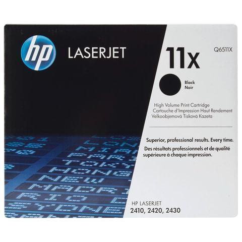 Картридж HP Q6511X 11X черный