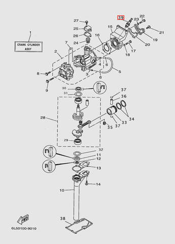 Свеча зажигания NGK B6HS-10 для лодочного мотора T3S SEA-PRO (2-39)