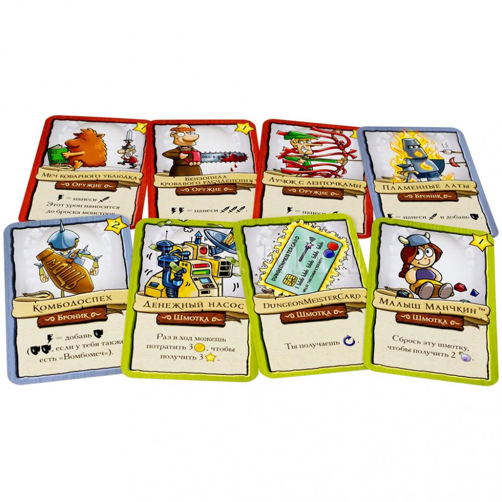 Настольная игра Манчкин: Подземелье - карточки