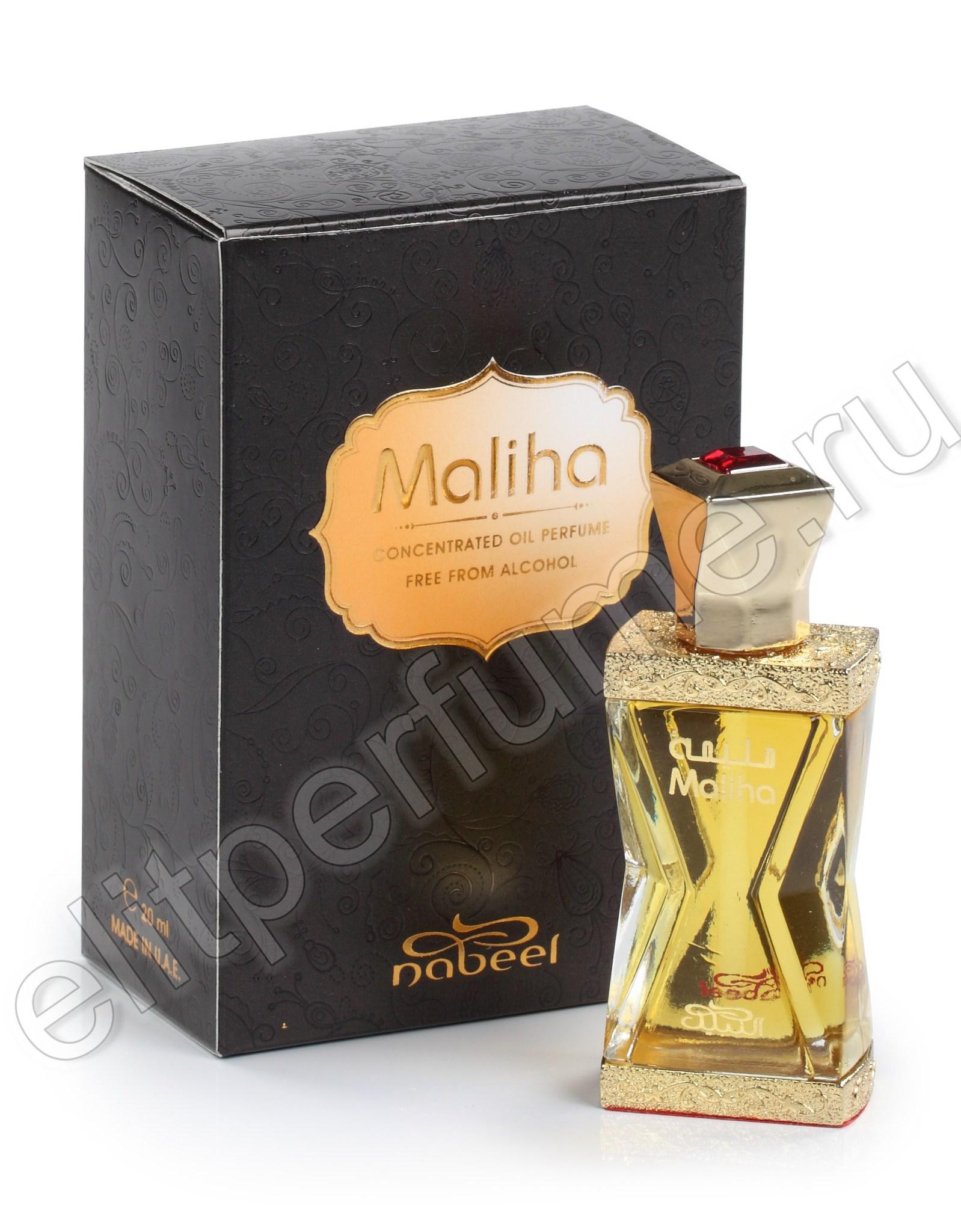 Арабские духи Maliha Малиха 20 мл арабские масляные духи от Набиль Nabeel Perfumes