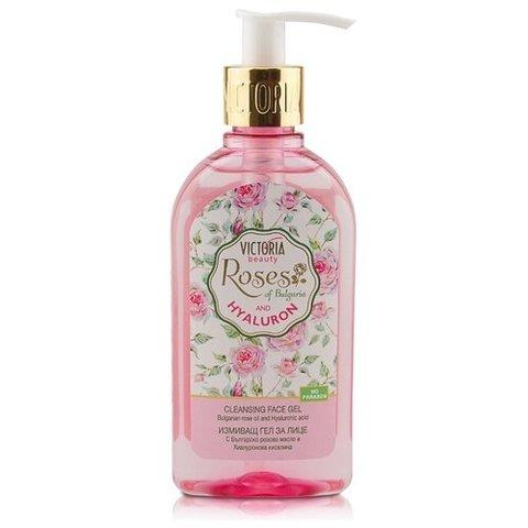 Очищающий гель для лица с розовым маслом и гиалуроном