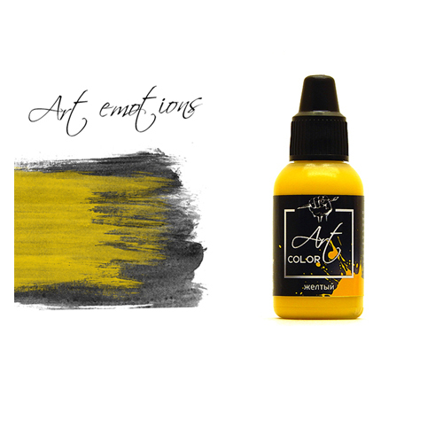 Pacific 88 Art Color P-ART60 Краска Pacific88 ART Color Желтая (Yellow) укрывистый, 18мл P-ART60.jpg