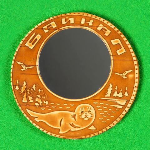 Зеркало Байкальская нерпа 1