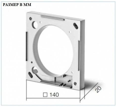 Helios (Германия) MF100 Монтажный фланец для вентиляторов М1/100 MF100.jpg