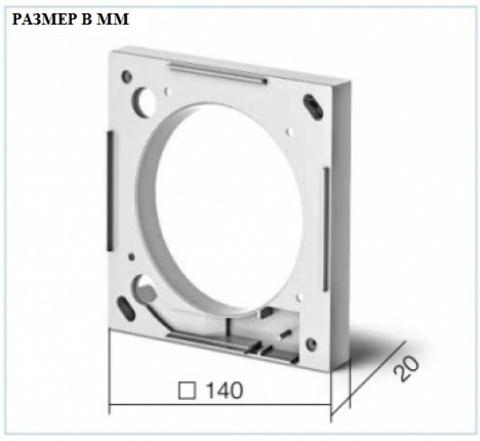 MF100 Монтажный фланец для вентиляторов М1/100