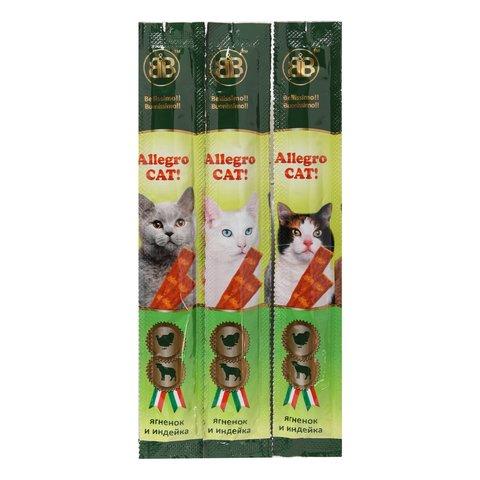 Аллегро Кэт колбаски для кошек (ягненок, индейка) 60шт