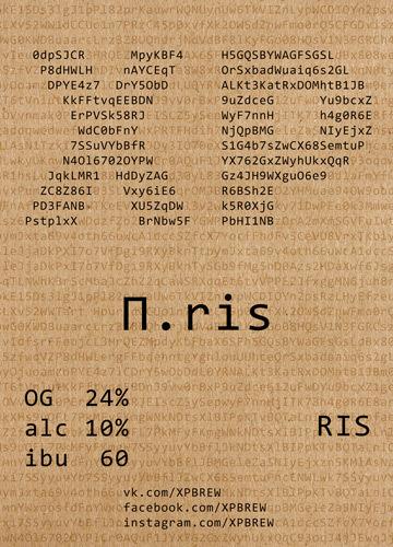 https://static-ru.insales.ru/images/products/1/4120/124620824/ris.jpg