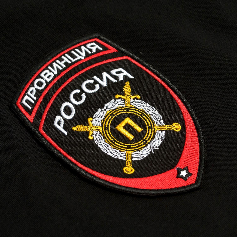 Футболка Провинция
