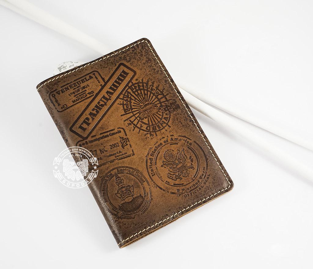 Обложка на паспорт с тиснением «Гражданин»