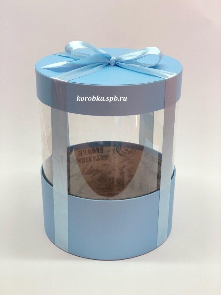 Коробка аквариум 22,5 см Цвет :Голубой  . Розница 400 рублей .