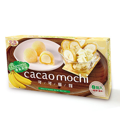 https://static-ru.insales.ru/images/products/1/4122/106254362/banana_mochi.jpg