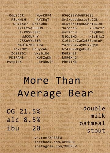https://static-ru.insales.ru/images/products/1/4122/124620826/more-than-average-bear.jpg