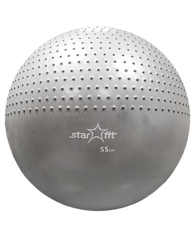 Мяч гимнастический полумассажный 3 шт.