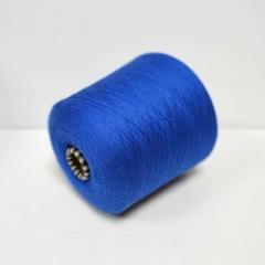 Biella Yarn, Victoria, Меринос 100%, Насыщенный синий, 2/48, 2400 м в 100 г